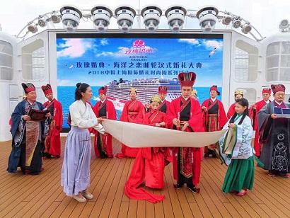 2018玫瑰婚典上演海洋之恋汉式婚礼登上诺唯真喜悦号