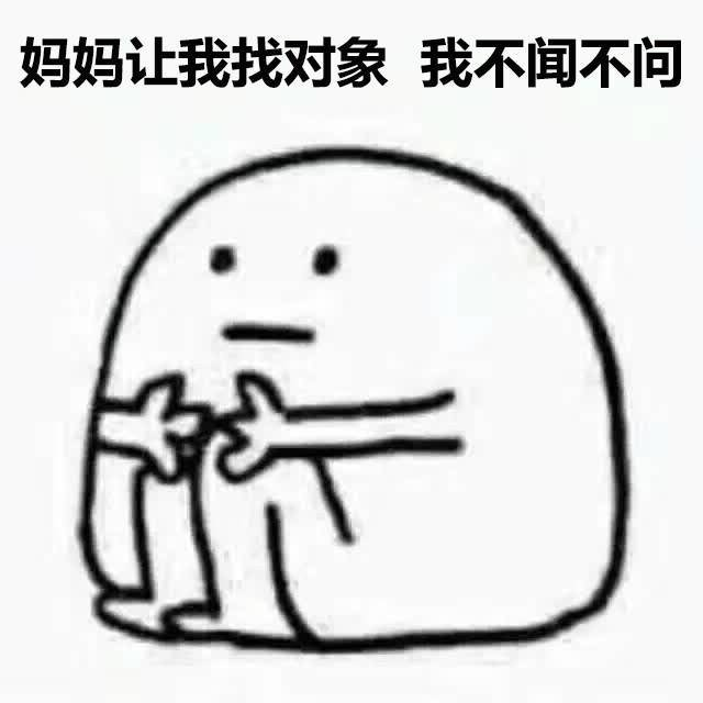 要优雅不要污:高手过招 招招致命~