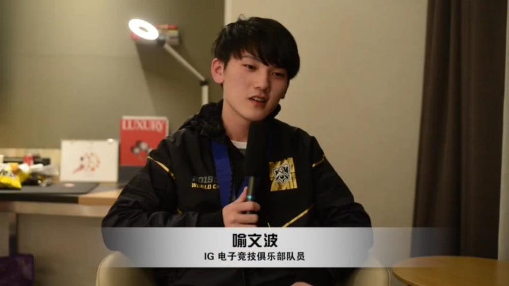 新华社采访iG选手,JKL:拿冠军的感觉无法用语言形容